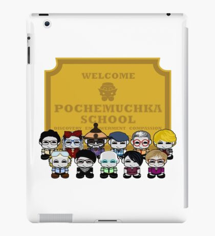 O'BABYBOT Teachers from Pochemuchka School in O'ville iPad Case/Skin