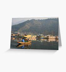 Dal Lake, Srinagar, Indian Kashmir Greeting Card