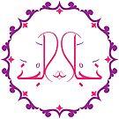 Naglaa نجلاء   Arabic Name - Arabic typography Style by KarimStudio