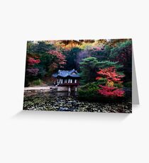 Asian Garden Greeting Card