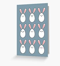 Expressions Greeting Card