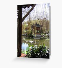 Vantage point Greeting Card