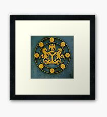 The Nigerian Coat of Arms Framed Print