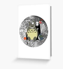 Studio Ghibli: Totoro, Jiji, Calcifer, Forest Spirit, Ponyo, Rat, Fly, Soot Sprite (customisable check artist notes) Greeting Card