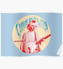 connan japan graphic Poster