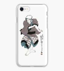 C-002 Actor Bando Mitsugoro iPhone Case/Skin