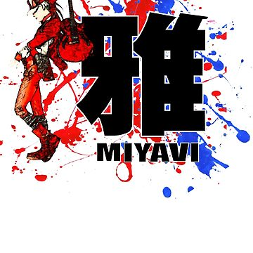 Red Mist Of Miyavi by Juka08