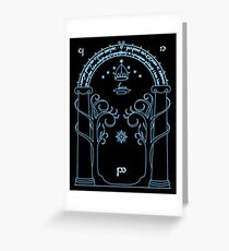 Speak Friend and Enter, The gates of moria Greeting Card