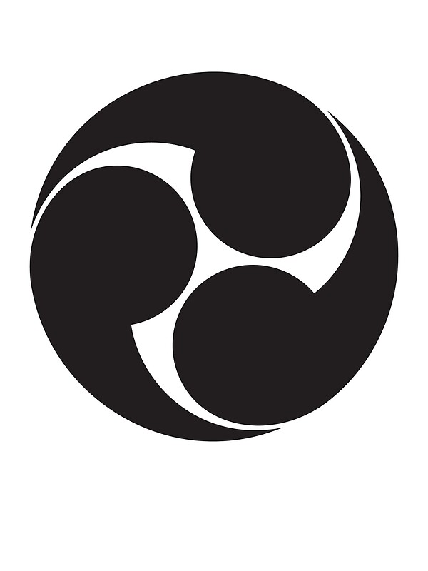 """Tomoe, Japan, Japanese, Shinto symbol, Plain & Simple ..."