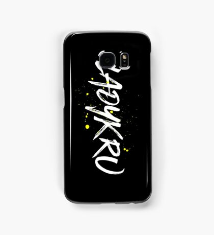 Ladykru (White Text) Samsung Galaxy Case/Skin