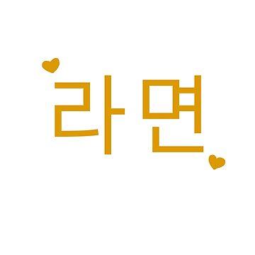 Ramen Noodles - Korean by SofiaColfer