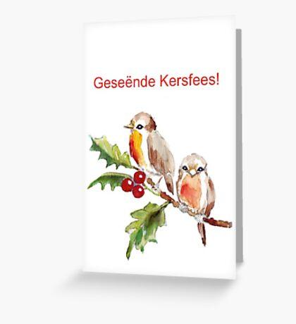 'n Geseënde Kersfees! Greeting Card