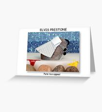 Elvis Prestone Greeting Card