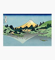 Hokusai, Thirty six Views of Mount Fuji, no. 42, 6th additional woodcut. Japan, Japanese, Wood block, print Photographic Print