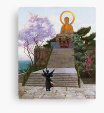 Jean - Leon Gerome - Japanese Emploring A Deity Canvas Print