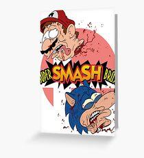 SUPER SMASH BROS REAL! Greeting Card