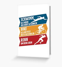 Triathlon - Schwimm als wäre das Boot gesunken Grußkarte