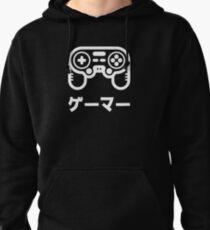 Gaming: Retro Old-School Japan Gamer T-Shirt Pullover Hoodie