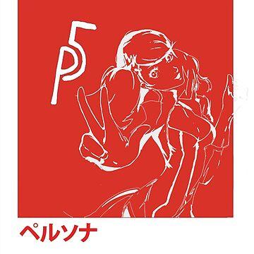 Persona 5 Ann Fan art (kana version) by movesouth