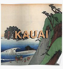 KINDER GAMBINO KAUAI Poster