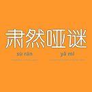 sù rán yǎ mí 肃然哑谜 by suranyami