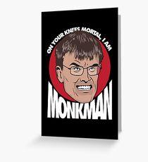 Eric Monkman - God amongst men Greeting Card