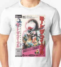 Meet The Feebles Japanese VHS Unisex T-Shirt