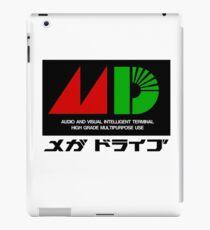 Sega Mega Drive Logo Ver. 2 iPad Case/Skin