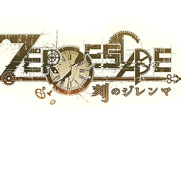 Zero Escape Logo by CDSmiles