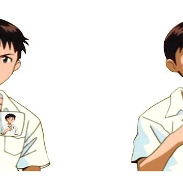 Cup of Shinji by illuminatim