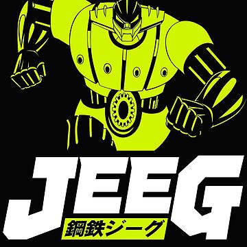 CLASSIC MECHA ANIME KOUTETSU STEEL JEEG ROBOT  by Realmendesign