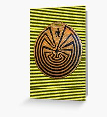 Indigenous Maze Greeting Card