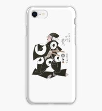 C-006 Actor Nakamura Utaemon III as Katô Masakiyo iPhone Case/Skin