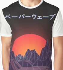 Vaporwave Retro Graphic T-Shirt