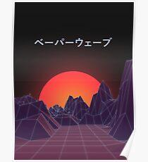 Vaporwave Retro Poster