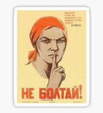 USSR CCCP Cold War Soviet Union Propaganda Posters Sticker