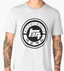 Toyota Land-cruiser Vector Men's Premium T-Shirt