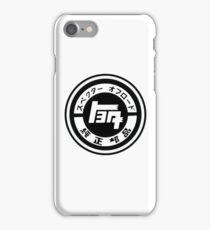 Toyota Land-cruiser Vector iPhone Case/Skin