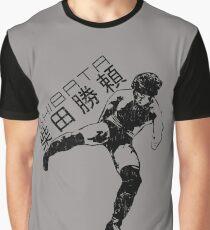 Katsuyori Shibata - PK v1 Graphic T-Shirt