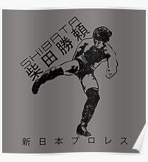 Katsuyori Shibata - PK v1 Poster