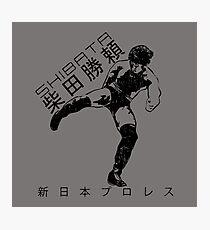 Katsuyori Shibata - PK v1 Photographic Print
