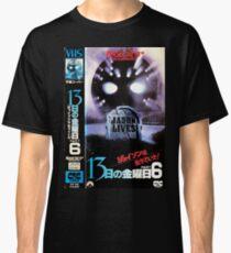 Friday the 13th Part VI: Jason Lives Japanese VHS Classic T-Shirt