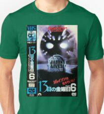Friday the 13th Part VI: Jason Lives Japanese VHS Unisex T-Shirt