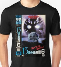Friday the 13th Part VI: Jason Lives Japanese VHS Unisex T-Shirt