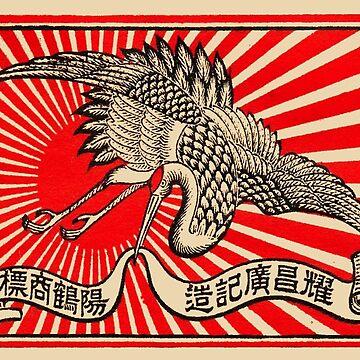 Japanese Crane by Zehda