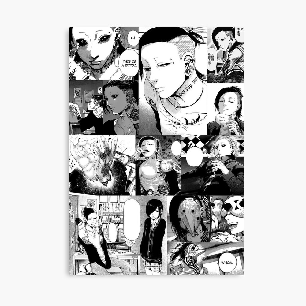 Uta Manga Leinwanddruck