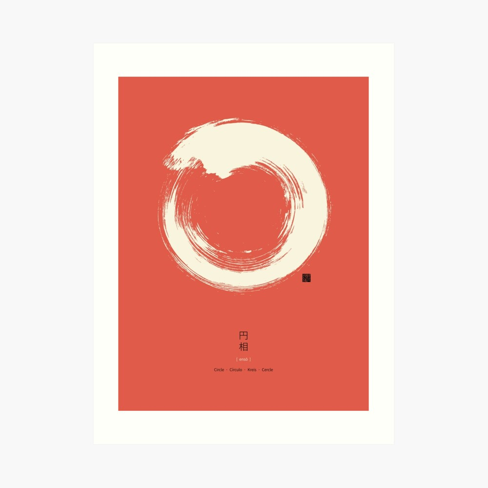 Red Ensō / Japanese Zen Circle Art Print