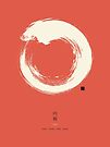 Red Ensō / Japanese Zen Circle by Thoth Adan