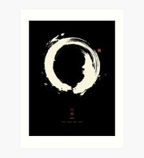 Black Ensō / Japanese Zen Circle Art Print