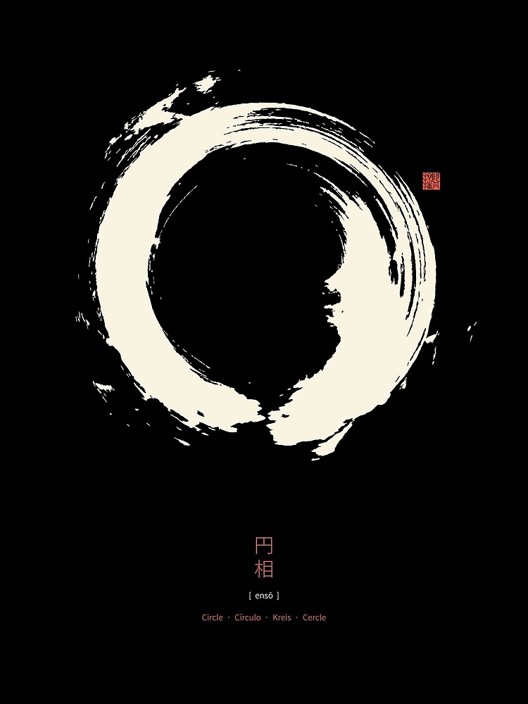 Black Ensō / Japanese Zen Circle by Thoth-Adan